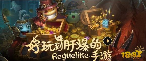 http://www.youxixj.com/baguazixun/129525.html