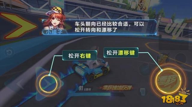 qq飞车不能漂移_qq飞车手游漂移撞墙反弹操作手法攻略