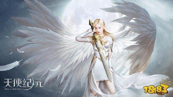 歪江湖第116期:不是每一个天使,都叫安吉拉北鼻