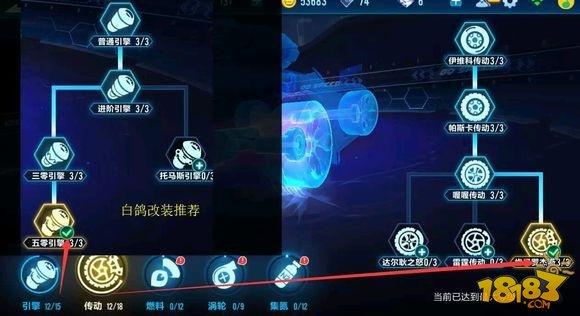 QQ飞车手游:看完攻略还不会改车,一图流指点赛车改装分支