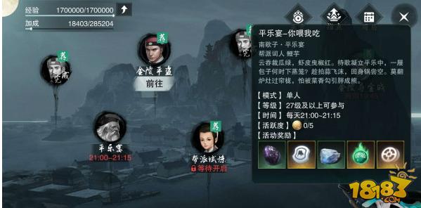 http://www.youxixj.com/youxizhanhui/130875.html