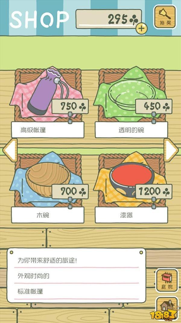 旅行青蛙帐篷有什么用?是一次性的吗?能用几次?