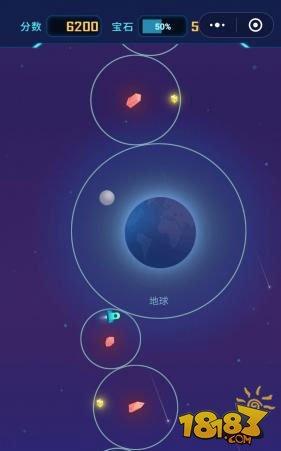 星途Wegoing星球宝石怎么吃 操作技巧详解