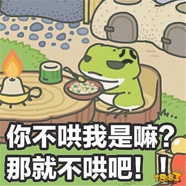 v图片图片蜗牛大全无气球青蛙魔术水印表情蜗牛长颈鹿图解图片