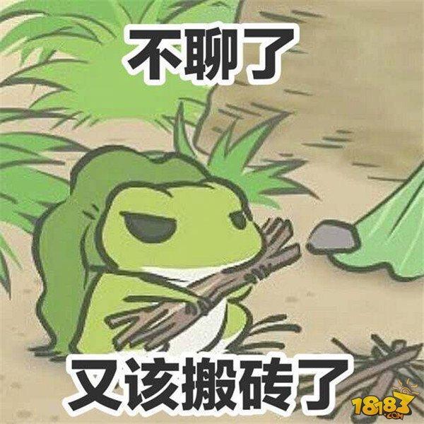 旅行青蛙蜗牛表情包 无水印蜗牛图片大全