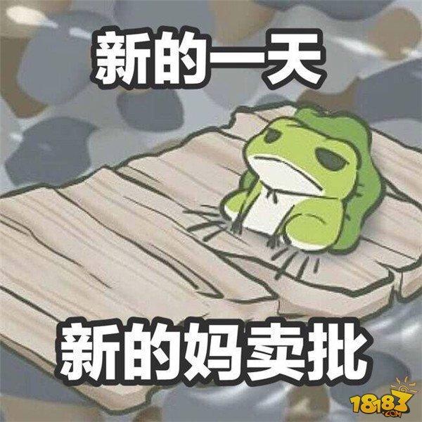 旅行青蛙可爱图片大全 无水印可爱壁纸收录