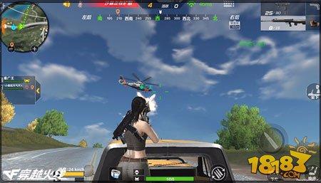 直升机火车曝光!荒岛特训新版本载具大爆料