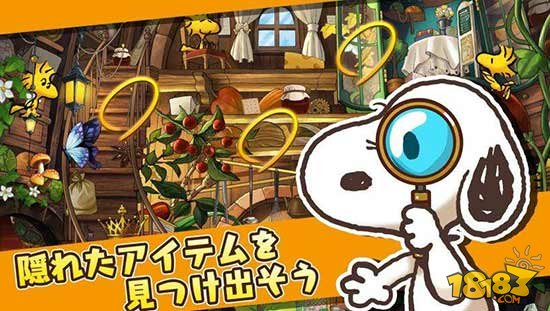 《史努比生活》是日本厂商Capcom继《史努比之街》、《史努比拼图》之后,推出的史努比第3弹官方手游,目前已登陆安卓/iOS双平台,作为一款治愈系模拟经营手游,《史努比生活》玩法非常简单,玩家在游戏中需要找出任务道具,拓展街道。史努比是美国漫画《花生漫画》的著名角色,原型为米格鲁猎兔犬,它是一只在雏菊山小狗农庄出生的小猎犬,拥有7个兄弟姐妹,最早被一位名叫里拉的小女孩所收养。