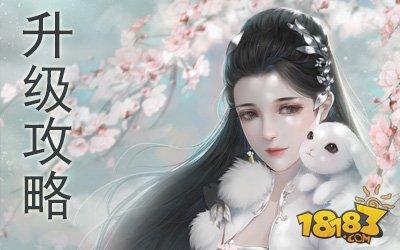 http://www.weixinrensheng.com/youxi/2122124.html