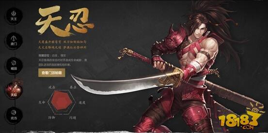 麻将秘籍2手游全世界门派推荐选择qq游戏中哪个剑侠是穷胡的玩法图片