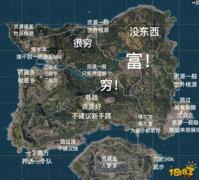 絕地求生全軍出擊全地圖資源點標注
