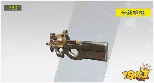 《终结者2》P90冲锋枪评测 高续航高伤害