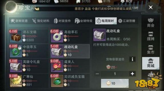 http://www.youxixj.com/redianxinwen/129475.html