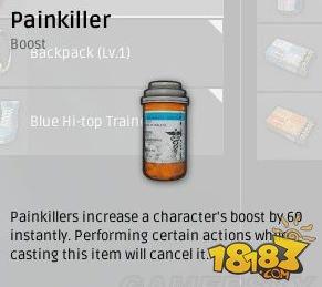 背包空间紧张 关于游戏中的药品我们该如何抉择