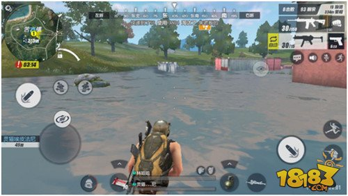 Rules of Survival How To Become A City Lord
