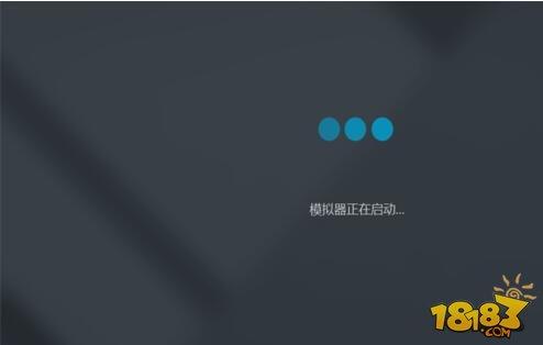 用电脑玩手游绝地求生进入黑屏怎么解决图片