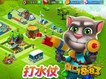 汤姆猫战营公测版游戏下载