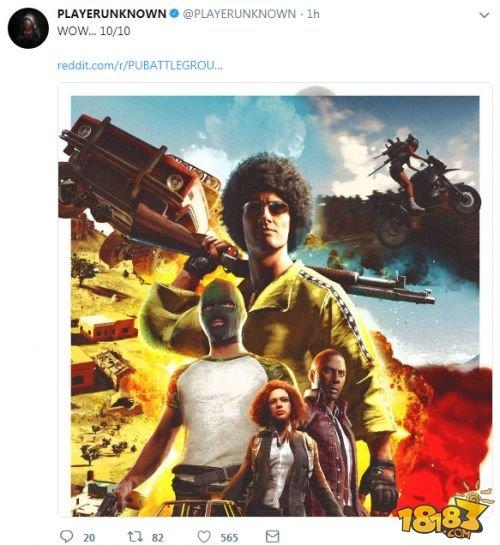玩家自制《绝地求生》海报 旧电影封面即视感