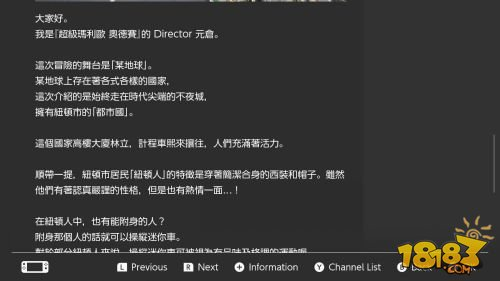 任天堂switch港服推送中文新闻 中文系统要来了?
