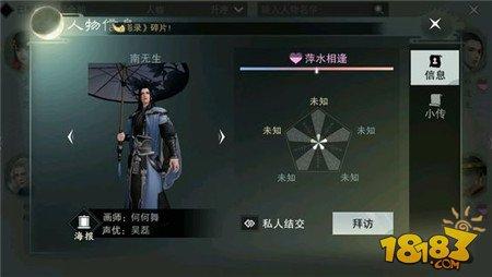 http://www.weixinrensheng.com/youxi/773350.html