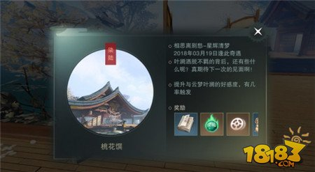 http://www.gzdushan.com/baguazixun/131797.html