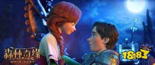 《森林奇缘》的公主和《冰雪奇缘》的安娜公主有点像