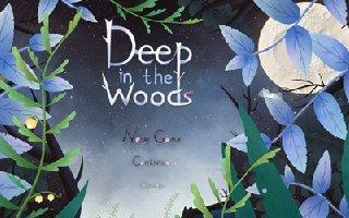 走进《深林》的四季轮回 解开宿命般的谜题