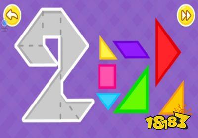 以方块色彩七巧板的方式进行拼接非常的有意思