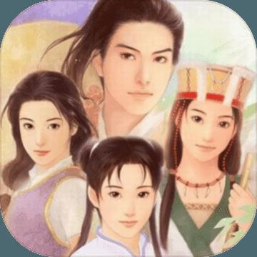 仙剑98柔情手机版安卓版下载