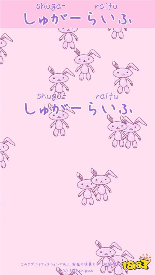游戏玩愈多背景小兔也会变多!休闲小品《Shuga-raifu》4月让你放松精神随时轻松一下