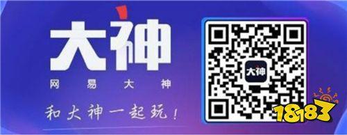 魅力无限,《梦幻西游》手游阳光魅力榜投票即将开始