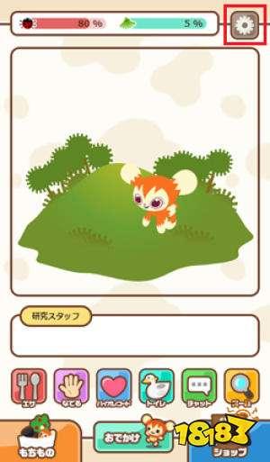 奇幻萌系养成游戏《Livly Island》16年后推出手机版