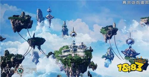 《天空之门》台港澳代理确定!首曝世界观和玩法