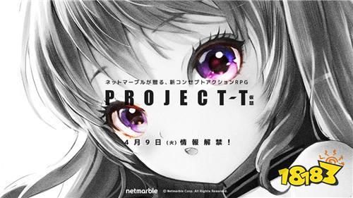 解放你的双手 协力战斗RPG《猫与龙》正式推出!