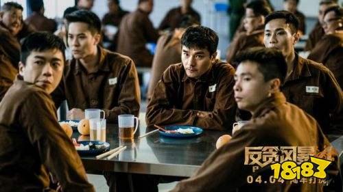 《反贪风暴4》超清完整版在线观看 粤语版无删减百度云