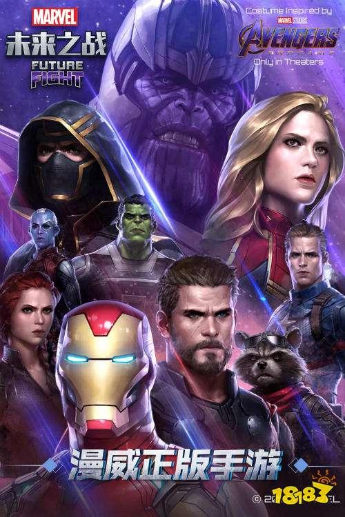 漫威:未来之战与全球一亿玩家同庆四周年纪念日