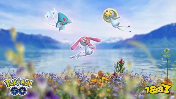 《Pokemon GO》湖之传说宝可梦现踪 亚太区将开放「知识宝可梦」由克希