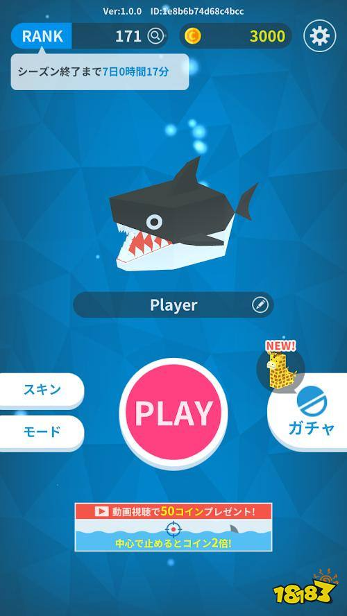新作手游《伸长吧!动物之海Online》已经推出