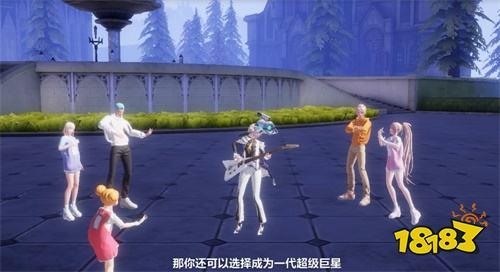 《龙族幻想》身份系统新增超级巨星玩法 体验明星生活