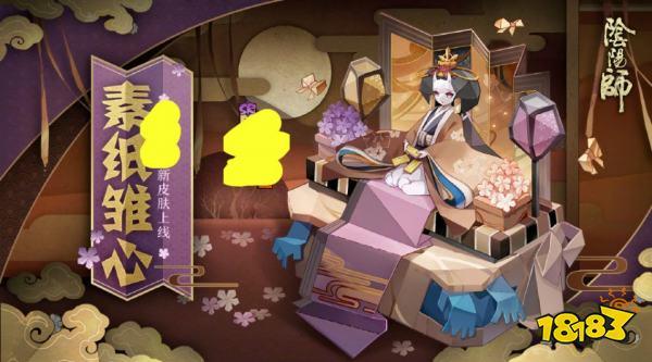 阴阳师:最秃的女式神竟是她,看完还想买皮肤吗
