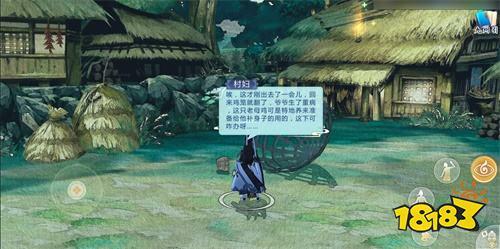 """《剑网3:指尖江湖》稻香""""茅屋"""" 奇珍潜藏"""
