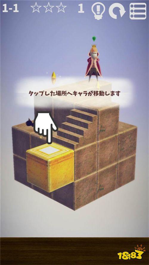 创意扭计骰玩法小品新作《方块花园》事前预约开始