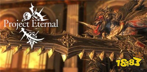 手游新作《Project Eternal》 即将开展二次封测