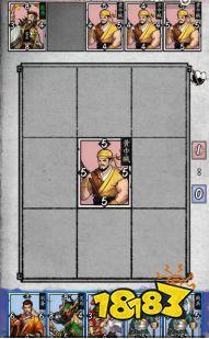 一分钟一把!这款九宫格卡牌对战手游让人根本停不下来