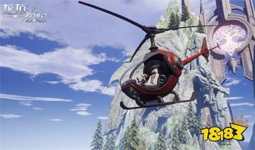 《龙族幻想》第二期截图大赛收获上万佳作 脑洞趣图鉴赏