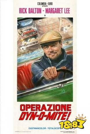 电影《好莱坞往事》手绘海报
