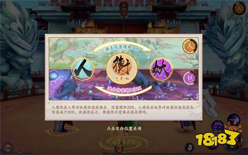 云梦四时歌双界切换玩法解析 符灵搭配有讲究