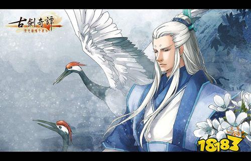 古剑奇谭手游变态版下载