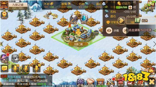 战事升级 《梦幻西游》手游九黎之墟第二赛季火热报名中