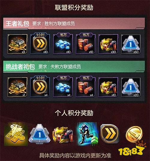 大帝李毅6.6亲临《红警OL》泰伯利亚邀请赛